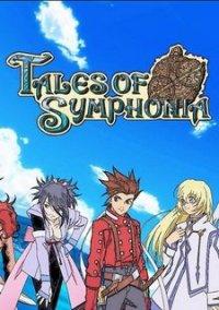Обложка Tales of Symphonia Chronicles