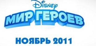 Disney Universe. Видео #1