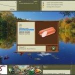 Скриншот Русская рыбалка 2 – Изображение 17