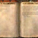 Скриншот Konung 3: Ties of the Dynasty – Изображение 7