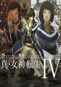 Обложка Shin Megami Tensei 4
