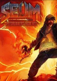 Обложка SEUM: Speedrunners from Hell