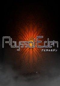 Обложка Abyssal Eden