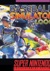 Обложка Super Baseball Simulator 1.000