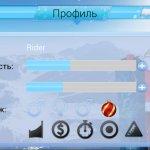 Скриншот Snowstorm [II] – Изображение 3