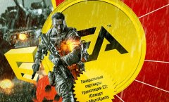 Презентация Electronic Arts на E3 2013 с русским переводом
