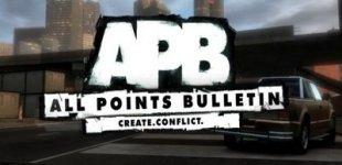 All Points Bulletin. Видео #3