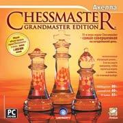 Обложка Chessmaster: Grandmaster Edition