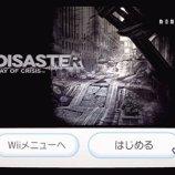 Скриншот Disaster: Day of Crisis