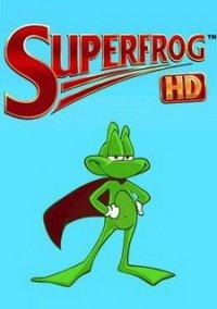 Обложка Superfrog HD