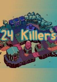Обложка 24 Killers