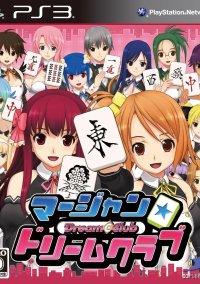 Обложка Mahjong ★ Dream C Club