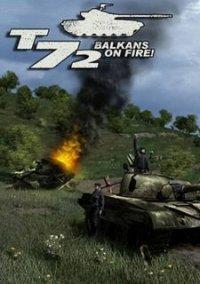 Обложка Т-72: Балканы в огне