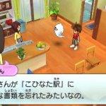 Скриншот Youkai Watch – Изображение 40