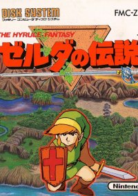 Обложка The Legend of Zelda Hyrule Fantasy