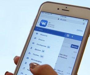 Через «ВКонтакте» можно будет заказать еду и такси