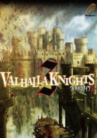 Обложка Valhalla Knights 3