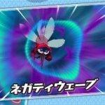 Скриншот Youkai Watch – Изображение 46