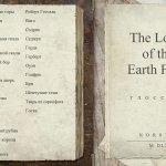 Скриншот The Lords of the Earth Flame – Изображение 5
