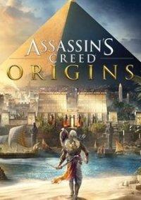 Assassin's Creed: Origins – фото обложки игры