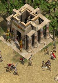 Обложка Imperivm: Great Battles of Rome