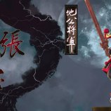 Скриншот Sangoku Senki: Knights of Valour – Изображение 8