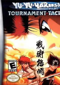 Обложка Yu Yu Hakusho: Tournament Tactics