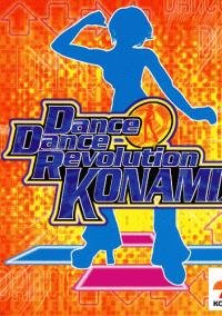 Обложка Dance Dance Revolution Konamix