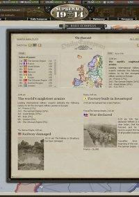Supremacy 1914 – фото обложки игры