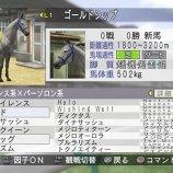 Скриншот Winning Post 7 2013