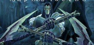 Darksiders 2. Видео #18