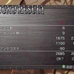 Скриншот Guilty Gear 2: Overture – Изображение 142