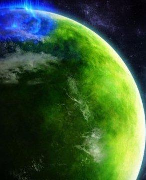 Прямая трансляция конференции NASA обэкзопланетах