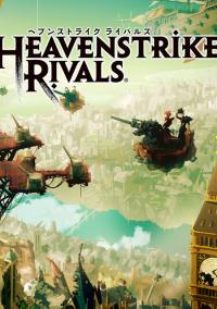 Обложка Heavenstrike Rivals