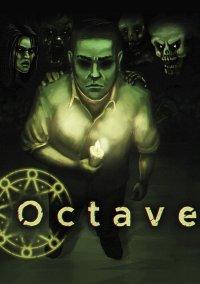 Обложка Octave