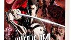 Опубликован бокс-арт Killer is Dead. - Изображение 2