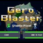 Скриншот Gero Blaster – Изображение 3