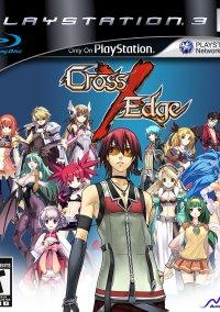 Обложка Cross Edge