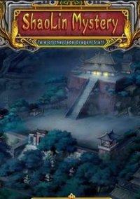Shaolin Mystery: Tale of the Jade Dragon Staff – фото обложки игры