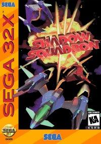 Обложка Shadow Squadron