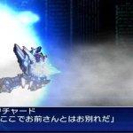 Скриншот Super Robot Wars UX – Изображение 4
