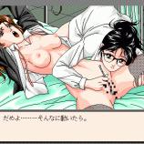 Скриншот Akiko