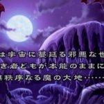Скриншот Disgaea 2: Cursed Memories – Изображение 8