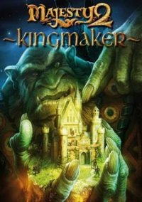 Обложка Majesty 2: Kingmaker