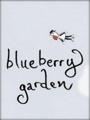Обложка Blueberry Garden