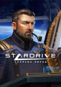 Обложка StarDrive