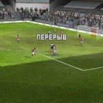Скриншот World of Soccer – Изображение 7