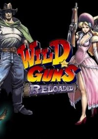 Обложка Wild Guns: Reloaded