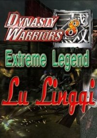 Обложка Dynasty Warriors 8: Xtreme Legends