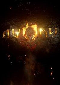 Обложка Agony